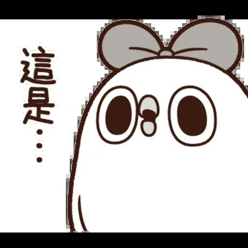 雞17 - Sticker 6