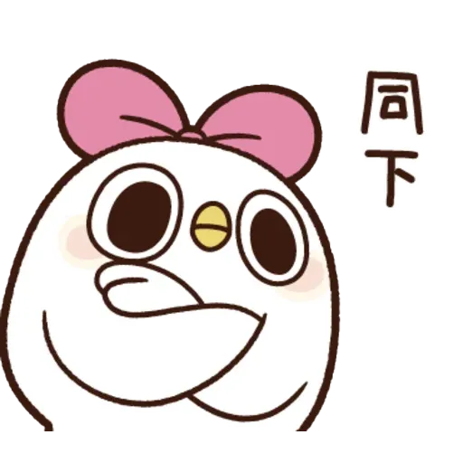 雞17 - Sticker 12