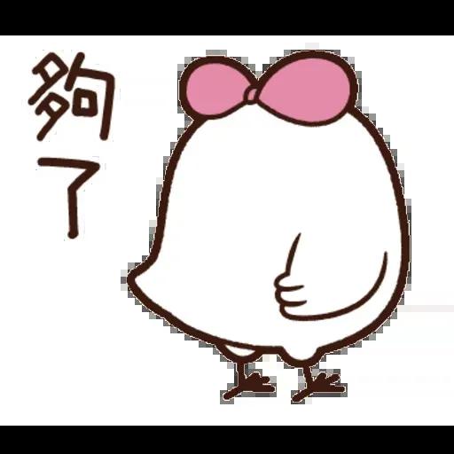 雞17 - Sticker 15