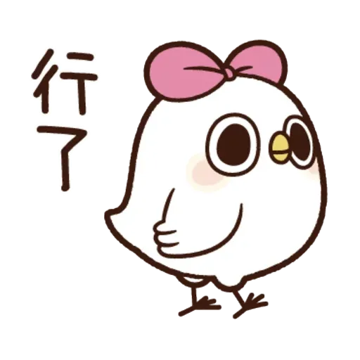 雞17 - Sticker 14