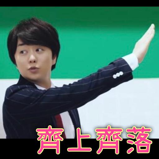 arashi stand with hk - Sticker 6