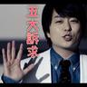arashi stand with hk - Tray Sticker