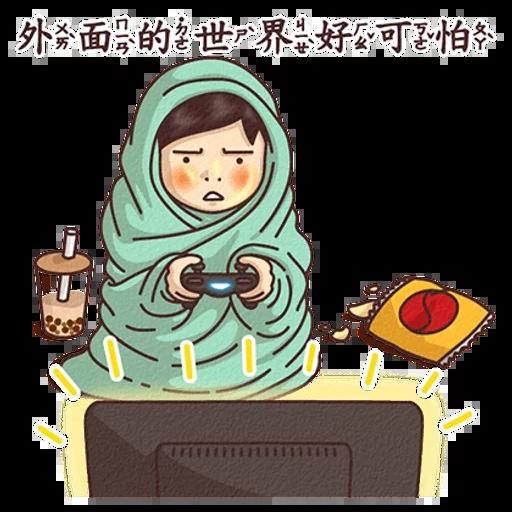 真心話 - Sticker 15