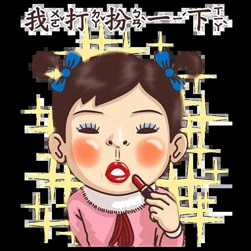 真心話 - Sticker 8