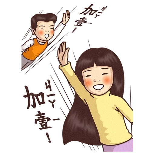 真心話 - Sticker 2