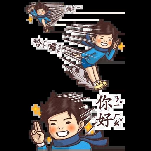 真心話 - Sticker 1