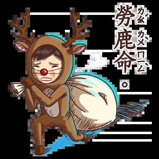 真心話 - Sticker 14
