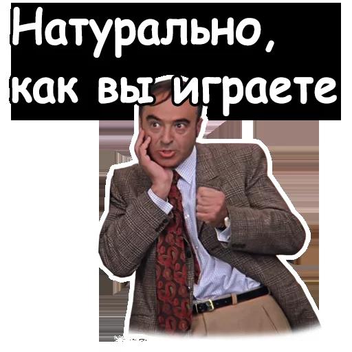 Ioann Vasilievich - Sticker 15