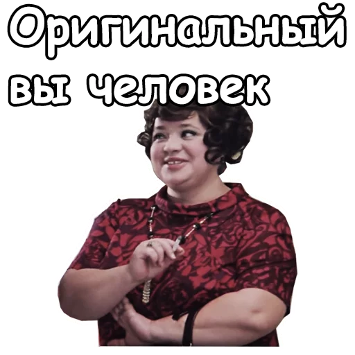 Ioann Vasilievich - Sticker 1