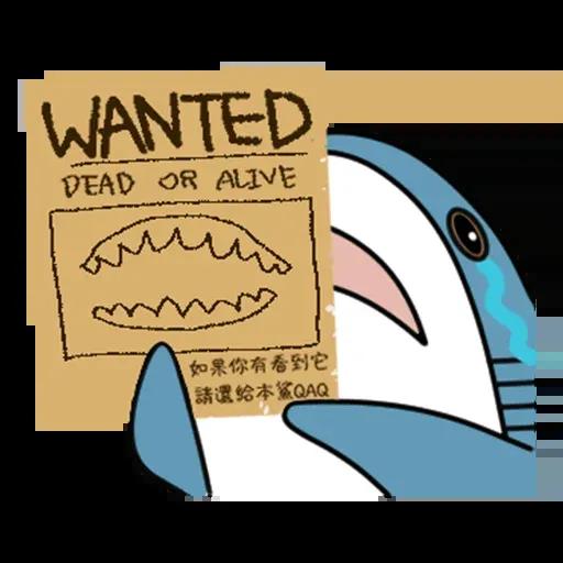 鯊鯊梗圖 - Sticker 15