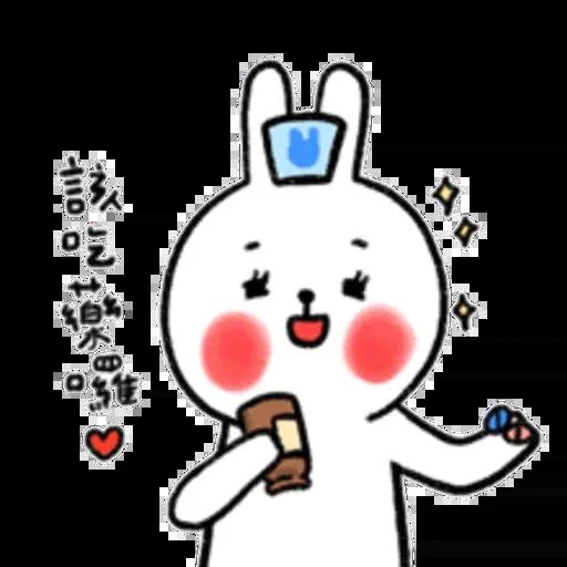 Rabbit and duck - Sticker 11