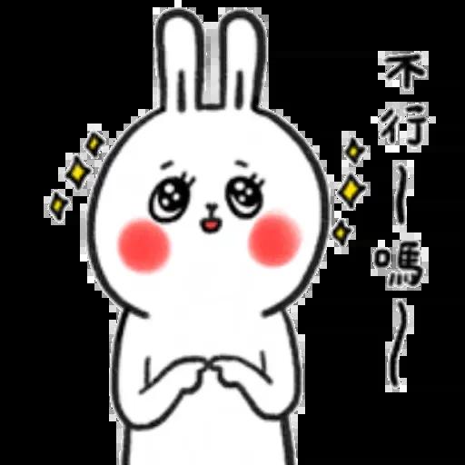 Rabbit and duck - Sticker 1