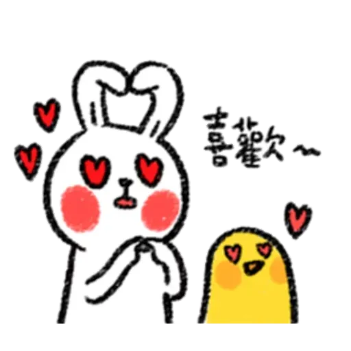Rabbit and duck - Sticker 25