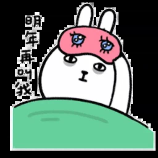 Rabbit and duck - Sticker 5