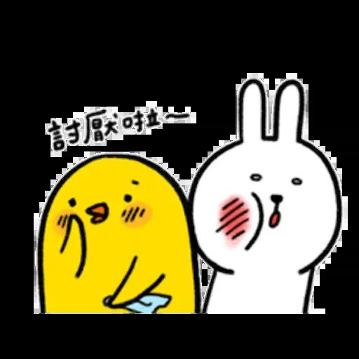 Rabbit and duck - Sticker 2