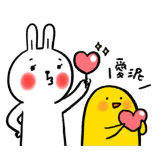 Rabbit and duck - Sticker 3
