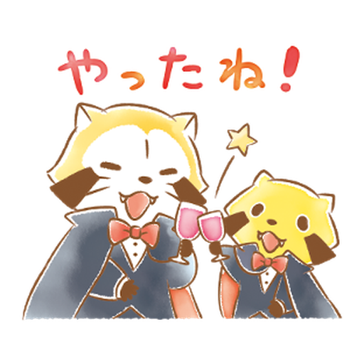 Rascal's Heartwarming Stickers #1 - Sticker 7