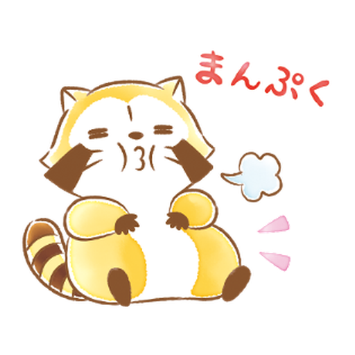 Rascal's Heartwarming Stickers #1 - Sticker 18