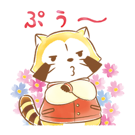Rascal's Heartwarming Stickers #1 - Sticker 10