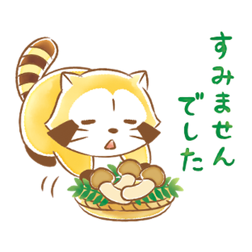 Rascal's Heartwarming Stickers #1 - Sticker 9