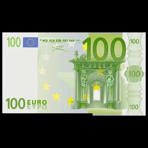 Money - Sticker 23