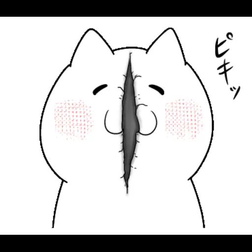 4d - Sticker 12
