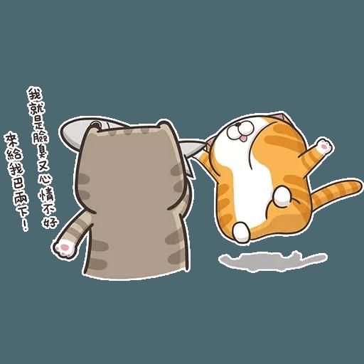 白爛貓5 - Sticker 4