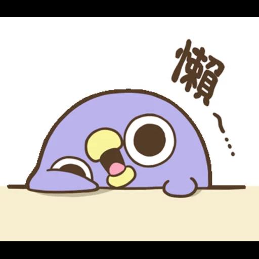 """懶得""""鳥""""你 (無骨雞用)(5) - Sticker 5"""