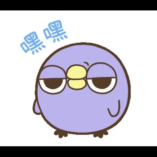 """懶得""""鳥""""你 (無骨雞用)(5) - Sticker 8"""