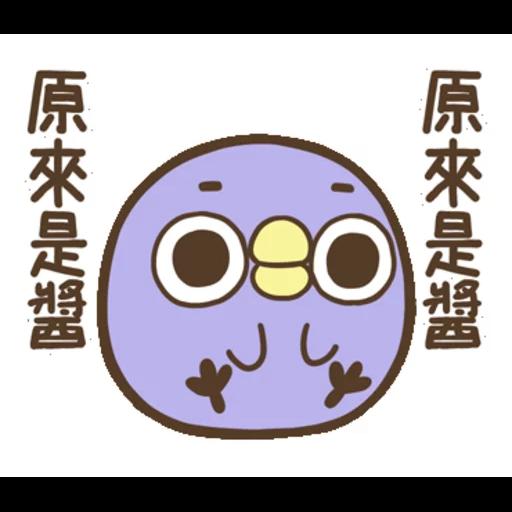 """懶得""""鳥""""你 (無骨雞用)(5) - Sticker 3"""