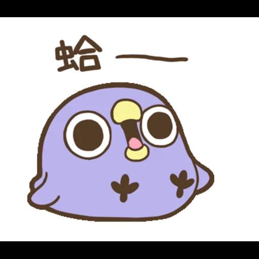 """懶得""""鳥""""你 (無骨雞用)(5) - Sticker 4"""