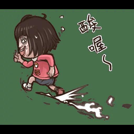 小朋友 - Sticker 9