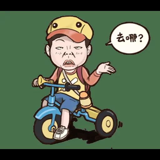 小朋友 - Sticker 20