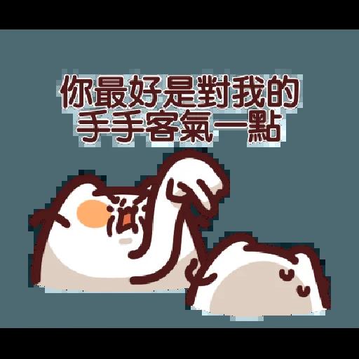 LV.19 野生喵喵怪 (屬性:幻肢)訊息貼圖♡ - Sticker 10