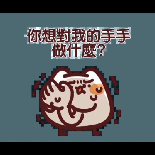 LV.19 野生喵喵怪 (屬性:幻肢)訊息貼圖♡ - Sticker 4