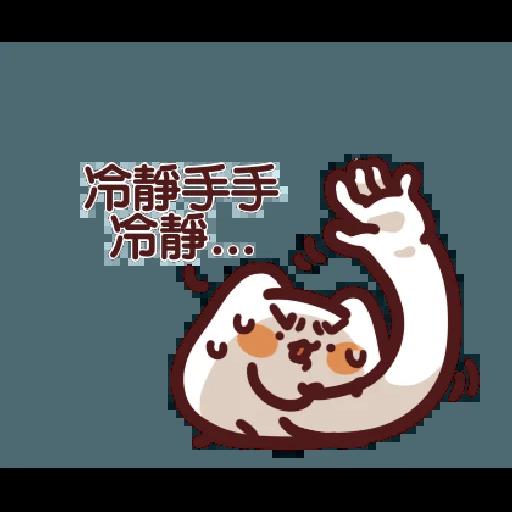 LV.19 野生喵喵怪 (屬性:幻肢)訊息貼圖♡ - Sticker 7
