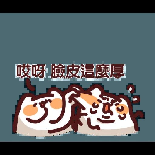 LV.19 野生喵喵怪 (屬性:幻肢)訊息貼圖♡ - Sticker 19