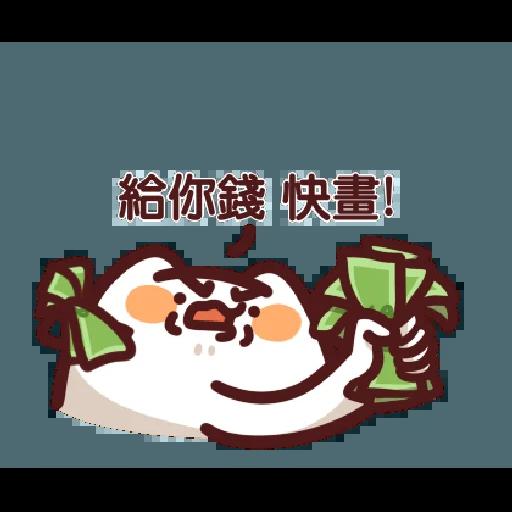 LV.19 野生喵喵怪 (屬性:幻肢)訊息貼圖♡ - Sticker 18
