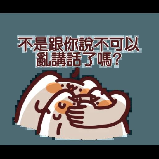 LV.19 野生喵喵怪 (屬性:幻肢)訊息貼圖♡ - Sticker 22