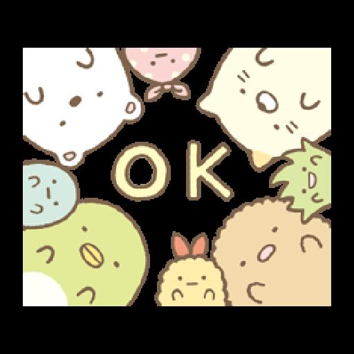 もっと!動くすみっコぐらし - Sticker 16