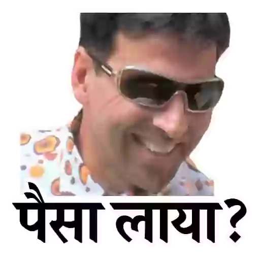 akshay kumar - Sticker 5