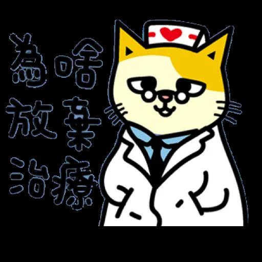Ama - Sticker 15