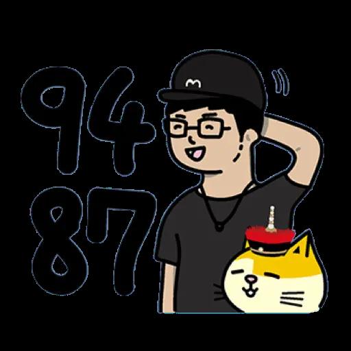 Ama - Sticker 3
