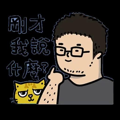 Ama - Sticker 8