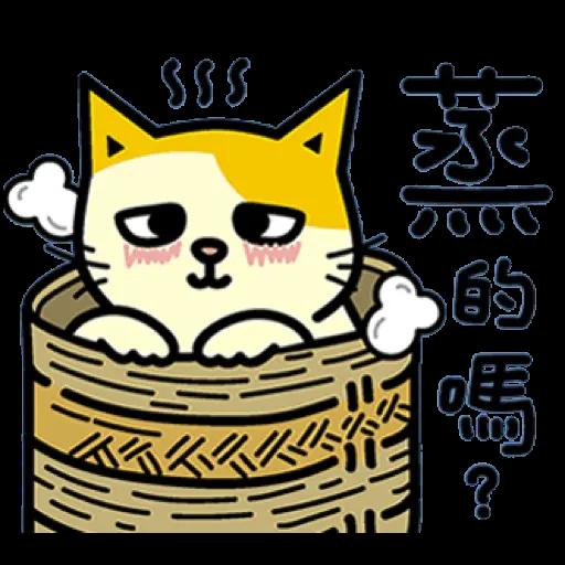 Ama - Sticker 18