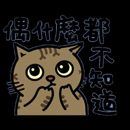 Ama - Sticker 11