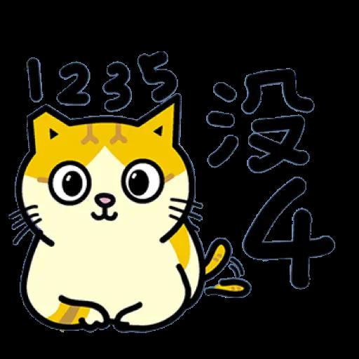 Ama - Sticker 4