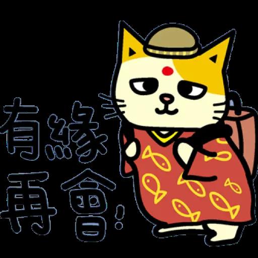 Ama - Sticker 12