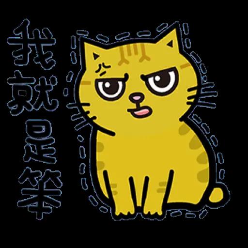 Ama - Sticker 6