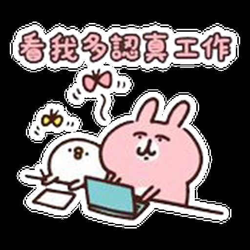 Kanahei 01 - Sticker 7